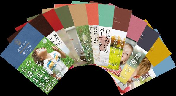 星座シリーズ 2冊セット(100円OFF) 1