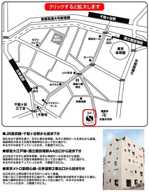 サンクチュアリ出版 地図
