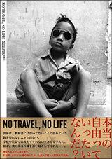 NO TRAVEL,NO LIFE 1