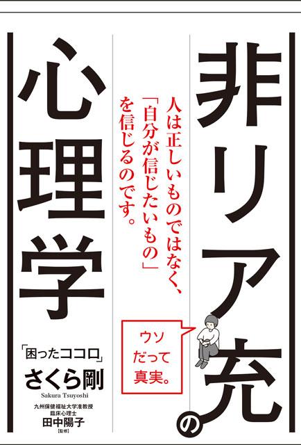 【サイン本】困ったココロ 1